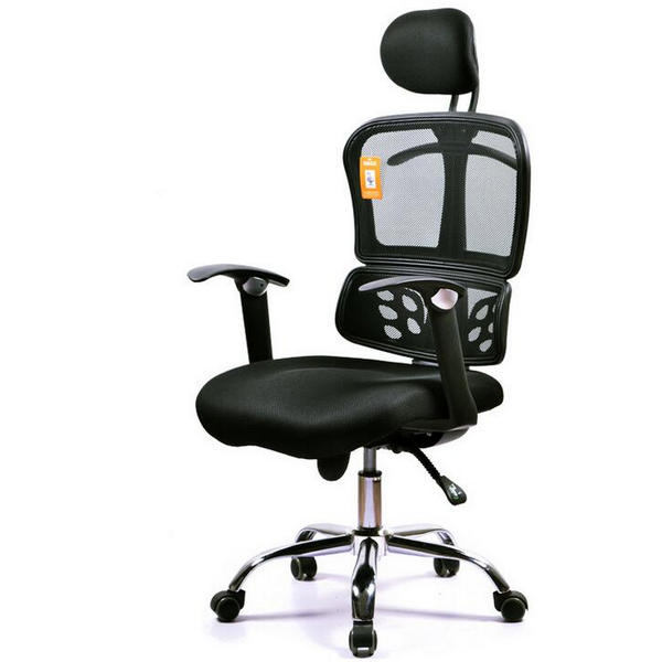 recliner office chair/black office chair/high office chair