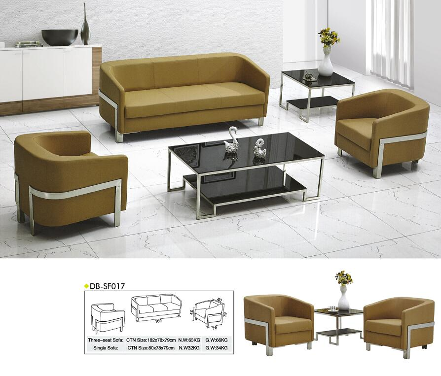 modern brown fabric office sofa / lounge living room sofa / china customized visitor office sofa