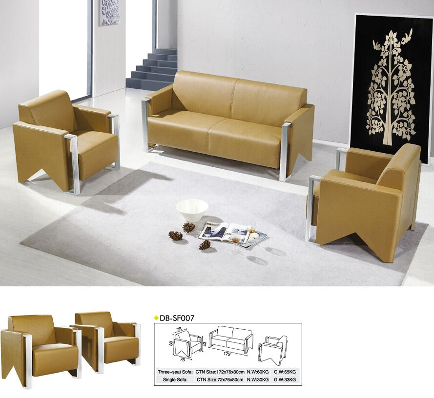 China sofa shops modern brown leather office sofa / lounge living room sofa