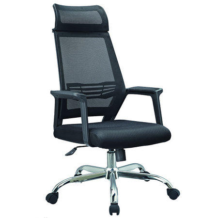 Foshan High Back Black Mesh Office Task Ergonomic Recliner Chair with Fixed Arms