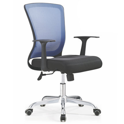 China manufacturer staff meeting office chair armrest rolling lift swivel computer seating