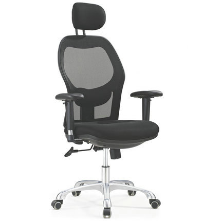 IKEA Task Seating Office Chair for Manager Computer Desk with Arms and Height Adjustable